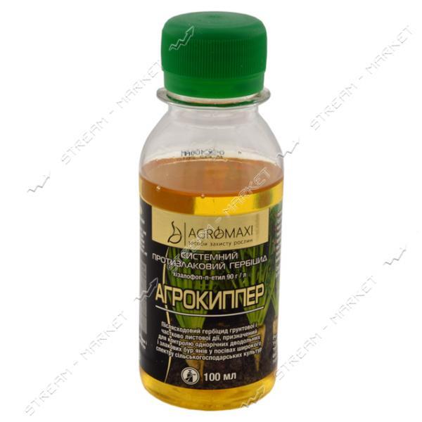 АГРОМАКСИ АгроКиппер 100мл к.э (хизалофоп-п-этил 90гл ) противозлаковый гербицид (сахар. свекла)