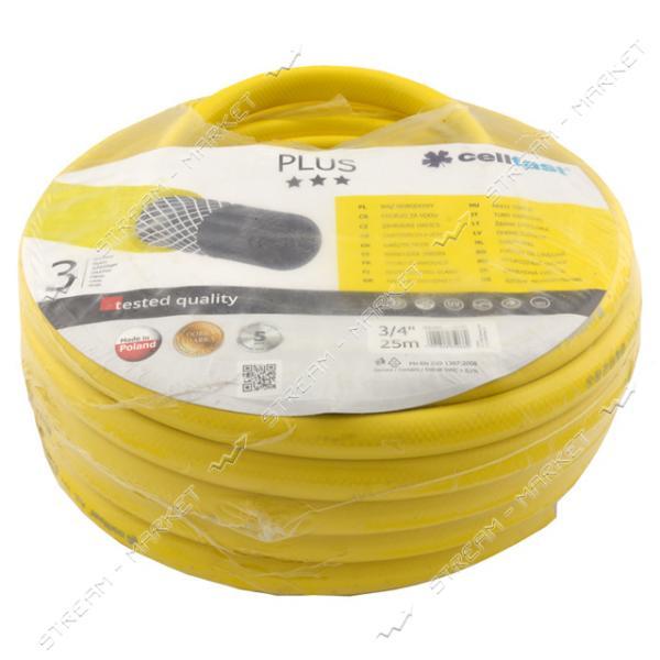 Шланг поливочный CELL FAST PLUS трехслойный 3/4' - бухта 50 м