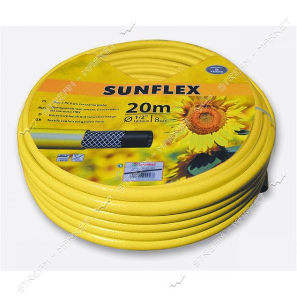 Шланг для полива трехслойный SUNFLEX WMS1/250 1/2 50м