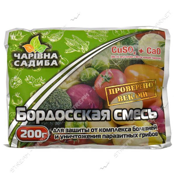 Бордоская смесь АГРОМАКСИ Чарівна садиба 200г
