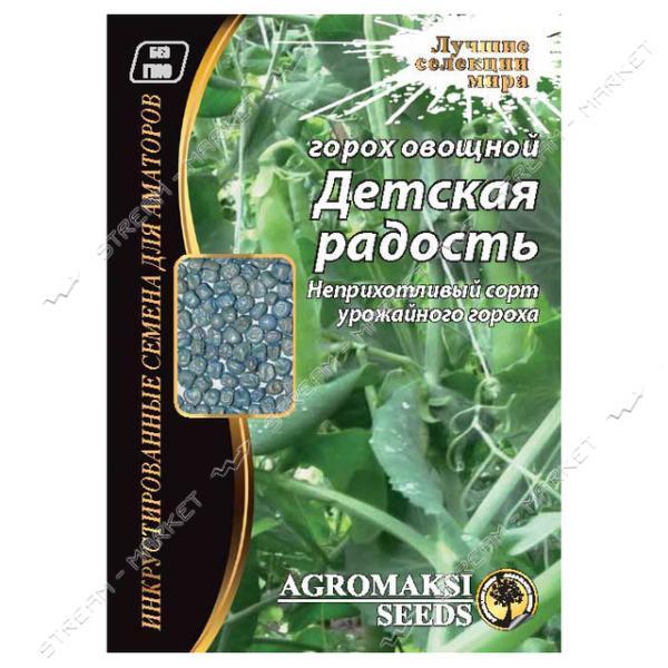 Семена Горох овощной АГРОМАКСИ Детская радость 30г