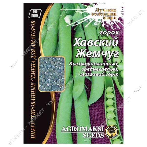 Семена Горох овощной АГРОМАКСИ Хавский жемчуг 30г