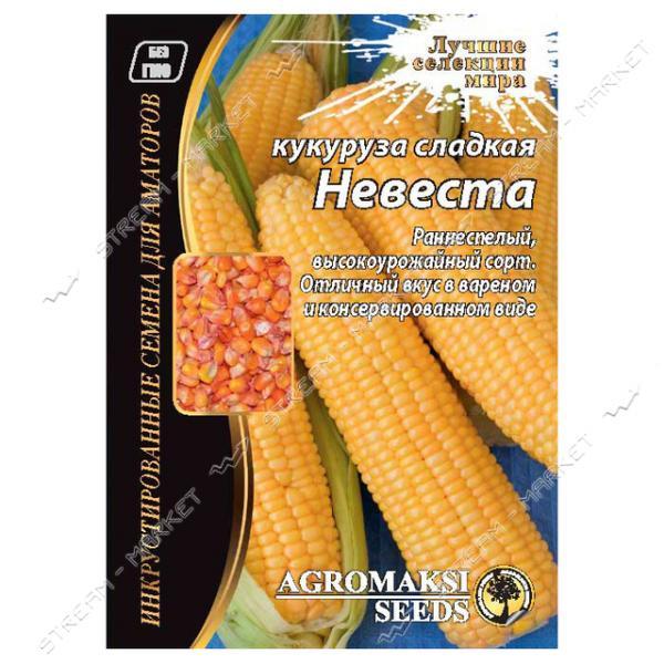 Семена Кукуруза АГРОМАКСИ сахарная Невеста 20г