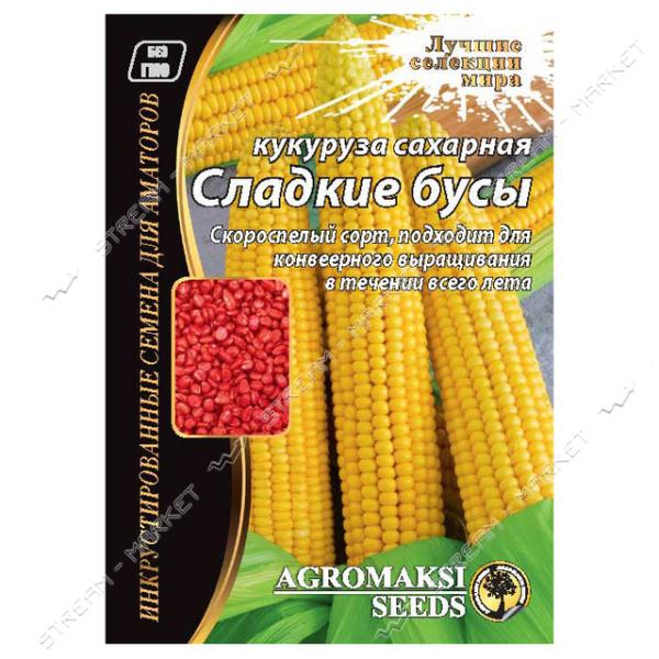 Семена Кукуруза АГРОМАКСИ сахарная Сладкие бусы 20г