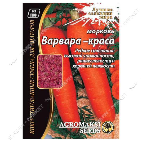 Семена Морковь АГРОМАКСИ Варвара Краса 15г