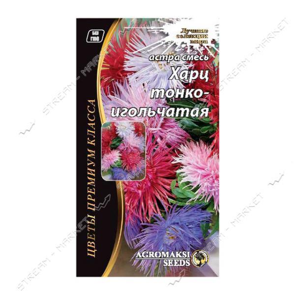 Семена Астра АГРОМАКСИ смесь Харц тонко-игольчатая (однол) 0, 2г