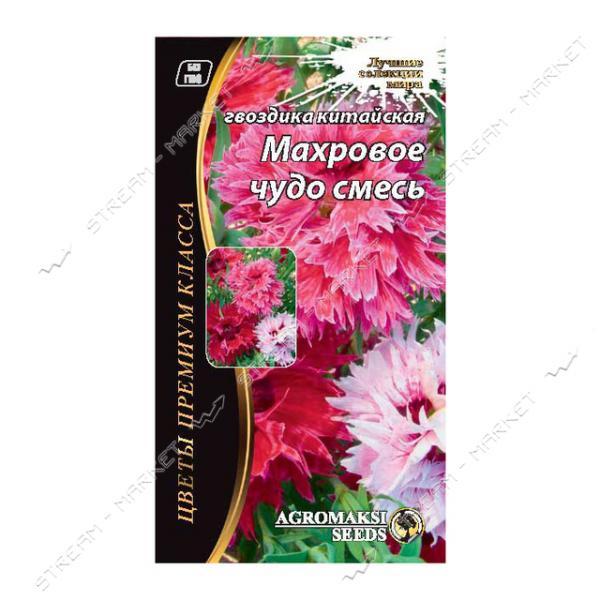 Семена Гвоздика АГРОМАКСИ китайская смесь Махровое чудо (двулет) 0, 2г