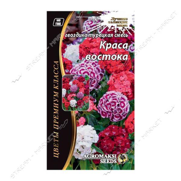 Семена Гвоздика АГРОМАКСИ турецкая смесь Краса востока (двулет) 0, 2г