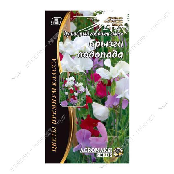 Семена Душистый горошек АГРОМАКСИ смесь Брызги водопада (однолет) 0, 5г