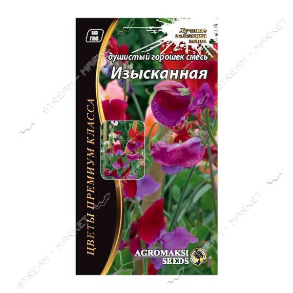 Семена Душистый горошек АГРОМАКСИ смесь Изысканная (однолет) 0, 5г