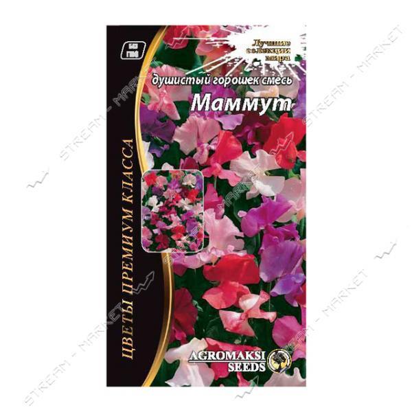 Семена Душистый горошек АГРОМАКСИ смесь Маммут (однолет) 0, 5г