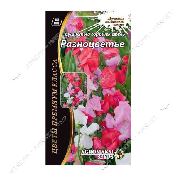 Семена Душистый горошек АГРОМАКСИ смесь Разноцветье (однолет) 0, 5г