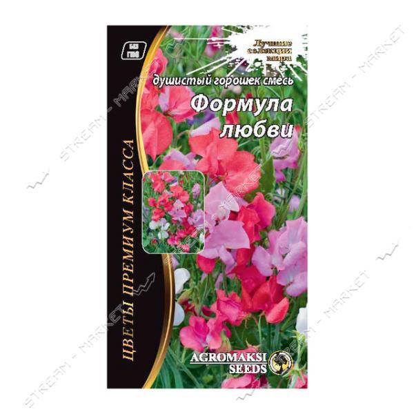 Семена Душистый горошек АГРОМАКСИ смесь Формула любви (однолет) 0, 5г