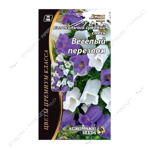 Семена Колокольчик АГРОМАКСИ средний смесь Веселый перезвон (двулет) 0, 1г