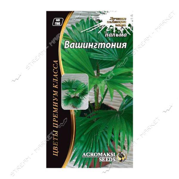 Семена Пальма АГРОМАКСИ Вашингтония (многол) 5сем