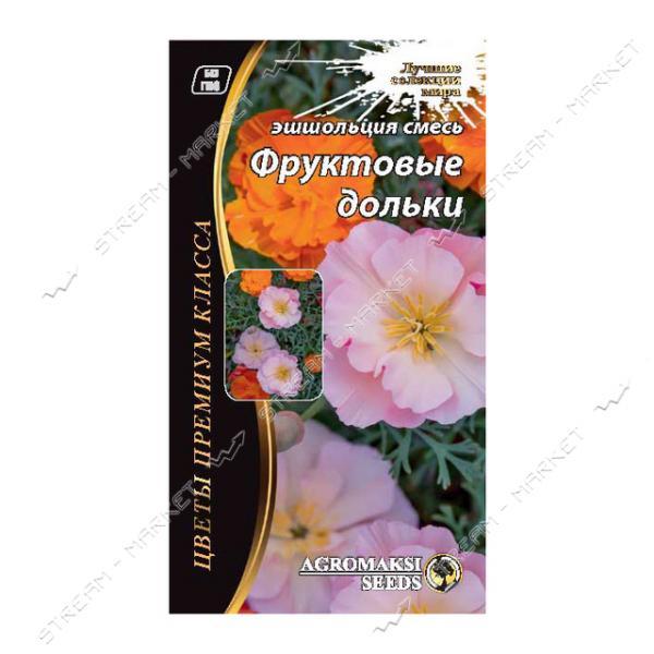 Семена Эшшольция АГРОМАКСИ смесь Фруктовые дольки (однол) 0, 3г