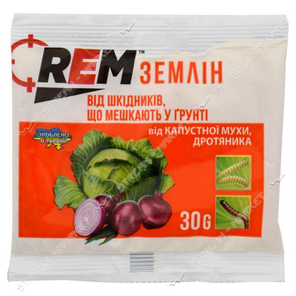 АГРОМАКСИ REM -Землин -средтва от почвенных вредителей 30г
