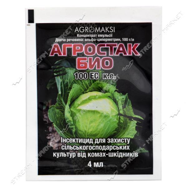 АГРОМАКСИ Агростак Био 4мл (альфа-ципермитрин 100гл)