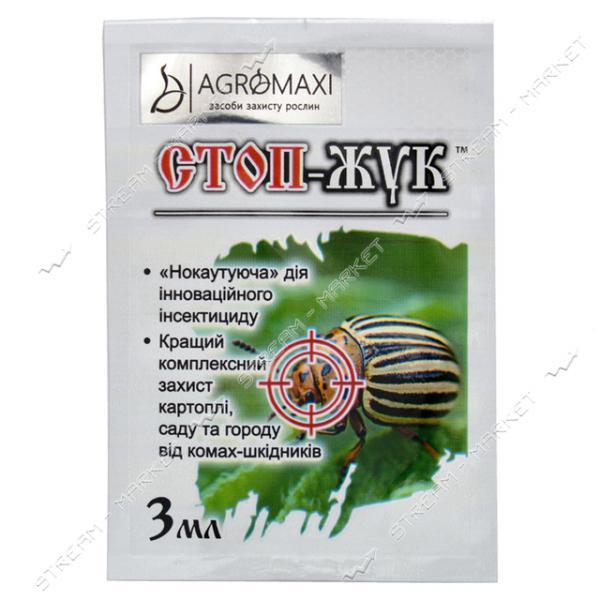 АГРОМАКСИ Стоп Жук 3мл (Клотианидин150 г/л лямбда-цигалотрин 50 г/л) на 2 сотоки