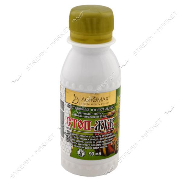 АГРОМАКСИ Стоп Жук 90мл (Клотианидин 150г/л лямбда-цигалотрин 50г/л) на 60 соток
