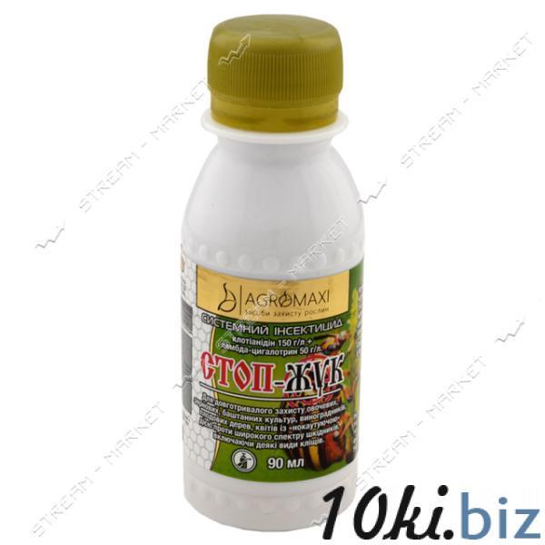 АГРОМАКСИ Стоп Жук 90мл (Клотианидин 150г/л лямбда-цигалотрин 50г/л) на 60 соток Химические средства от насекомых на Электронном рынке Украины
