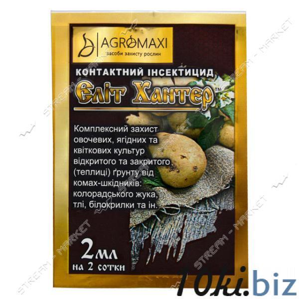 АГРОМАКСИ Элит Хантер к.э 2мл (имидаклоприд 200гл) на 2сотки Химические средства от насекомых на Электронном рынке Украины