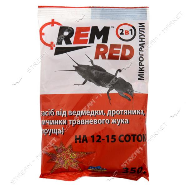 Средство от медведки АГРОМАКСИ REM RED проволочника, личинки майского жука 350г