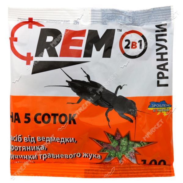 Средство от медведки АГРОМАКСИ REM проволочника, личинки майского жука 100г