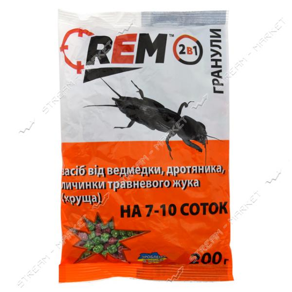Средство от медведки АГРОМАКСИ REM проволочника, личинки майского жука 200г