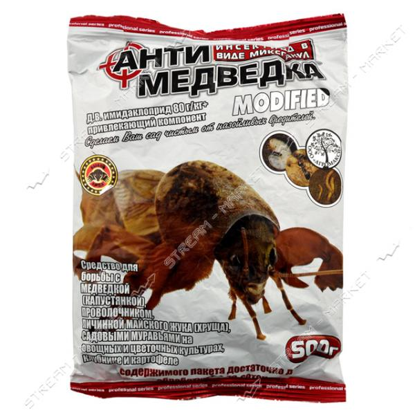 Антимедведка АГРОМАКСИ PROF SERIES гранула - 500г