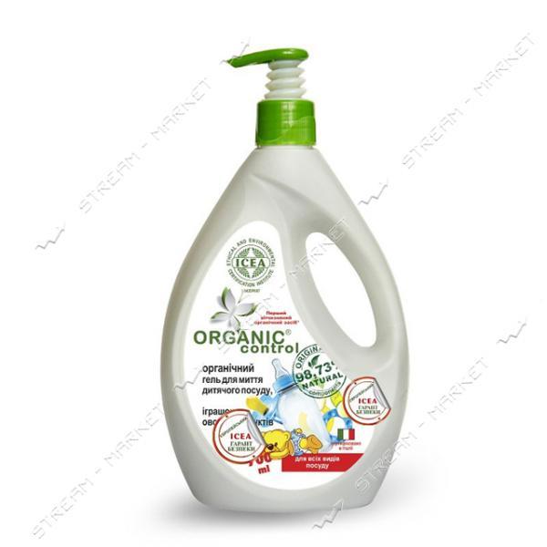 Organic Control Органический гель для мытья детской посуды, игрушек, овощей и фруктов 700мл
