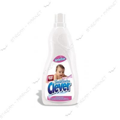 Clever Fresh Garden Кондиционер для белья Sensitive 2л