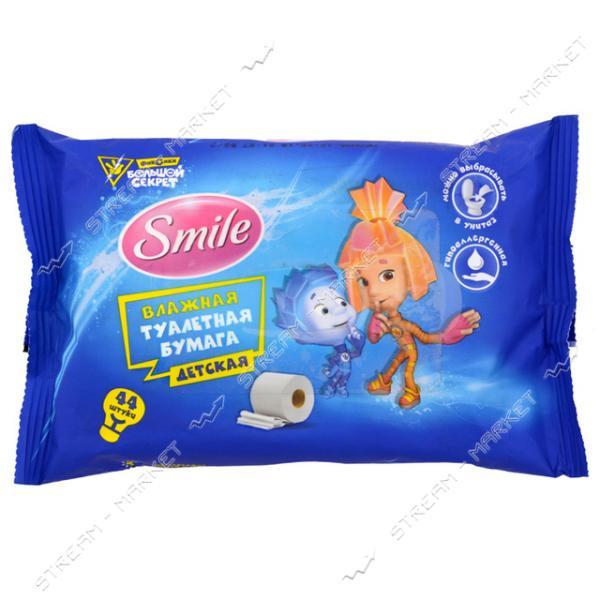 Талетная влажная бумага Smile детская 44шт