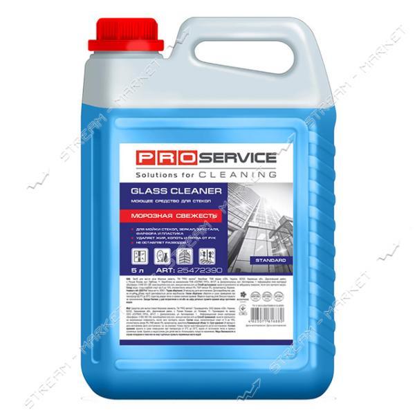 PRO service Средство для мытья стекол и зеркал Морозная свежесть Optimum 5л
