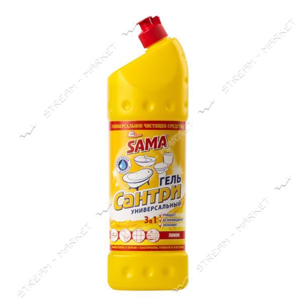 SAMA Гель для чистки унитазов Сантри Лимон 1000мл
