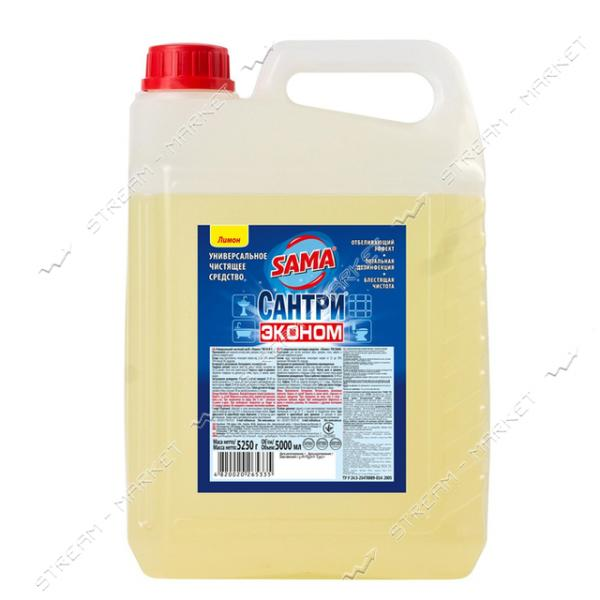 Эконом-Сантри Средство чистящее универсальное Лимон 5000мл