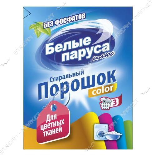 Белые Паруса Порошок стиральный Колор 1.5кг