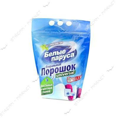 Белые Паруса Порошок стиральный Универсальный 1.5кг
