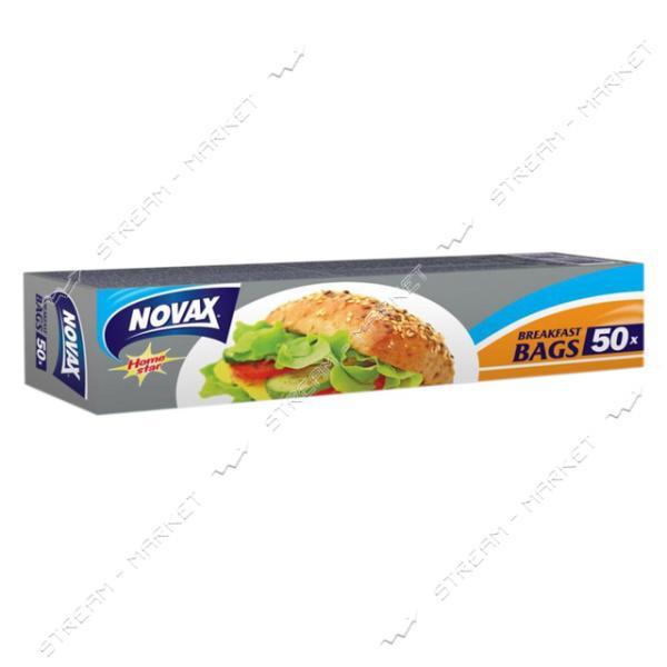 Novax Пакетики для бутербродов с клипсой 50шт