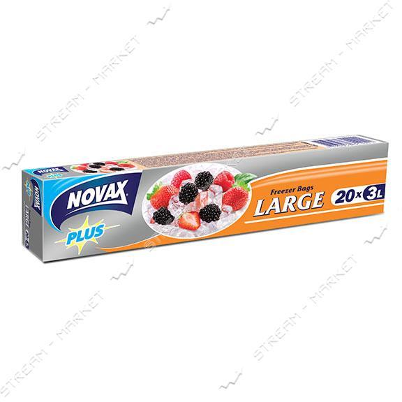 Novax Пакетики для заморозки 3л 20шт