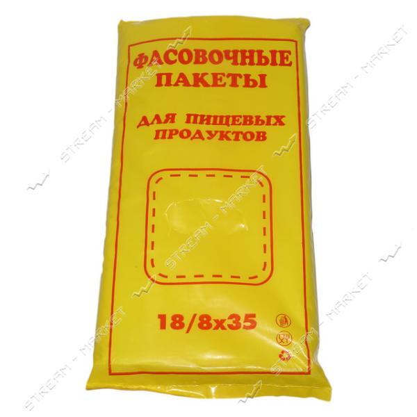 Пакет полиэтиленовый фасовка №9 Кенгуру GP 18х35см 1000шт