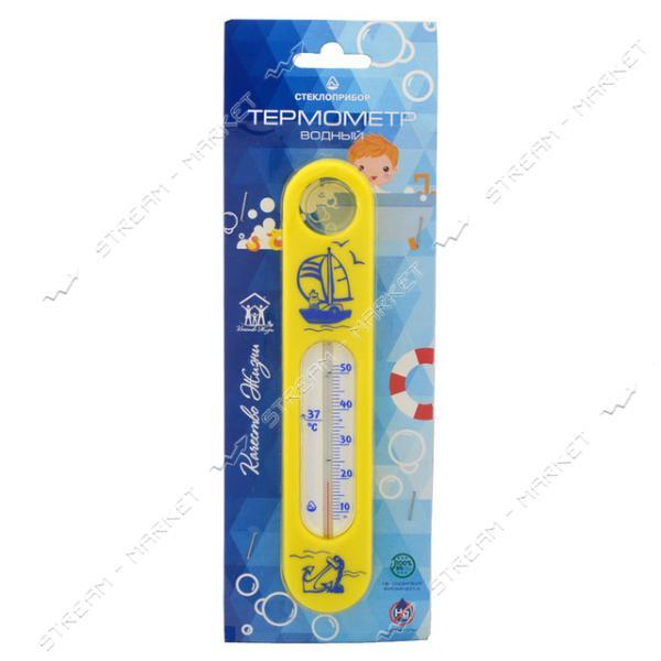 Термометр В-2 для воды 195х40мм
