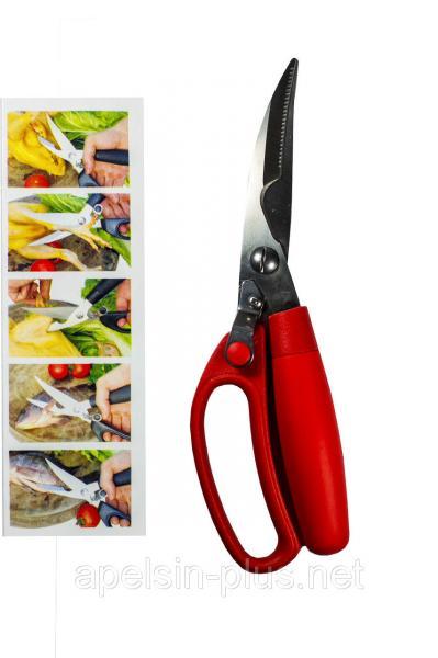 Кулинарные ножницы для птицы и рыбы с фиксатором