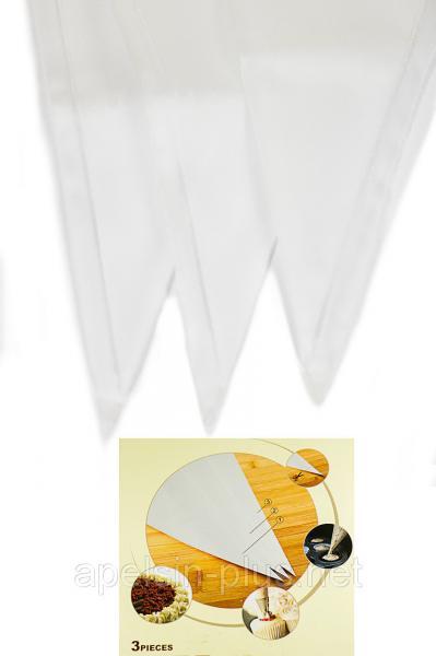 Кондитерский силиконовый мешок набор из 3 штук