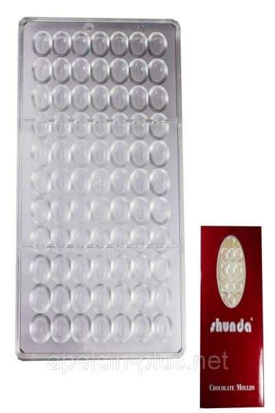 Поликарбонатная форма для шоколада Кофейные зерна 77 ячейки