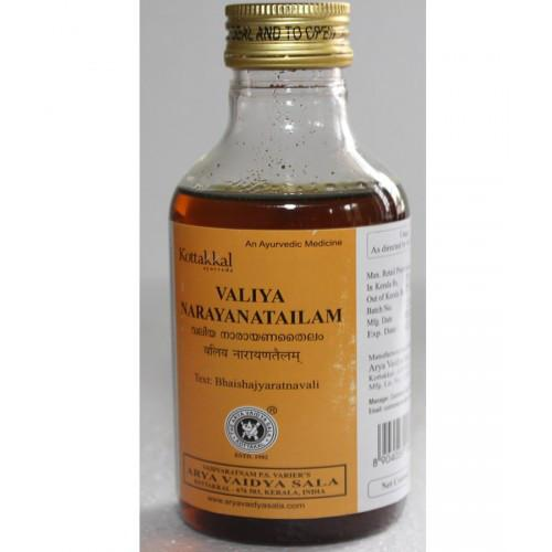 Массажное масло Валия Нараяна Тайлам (Valiya Narayana Tailam) 200мл