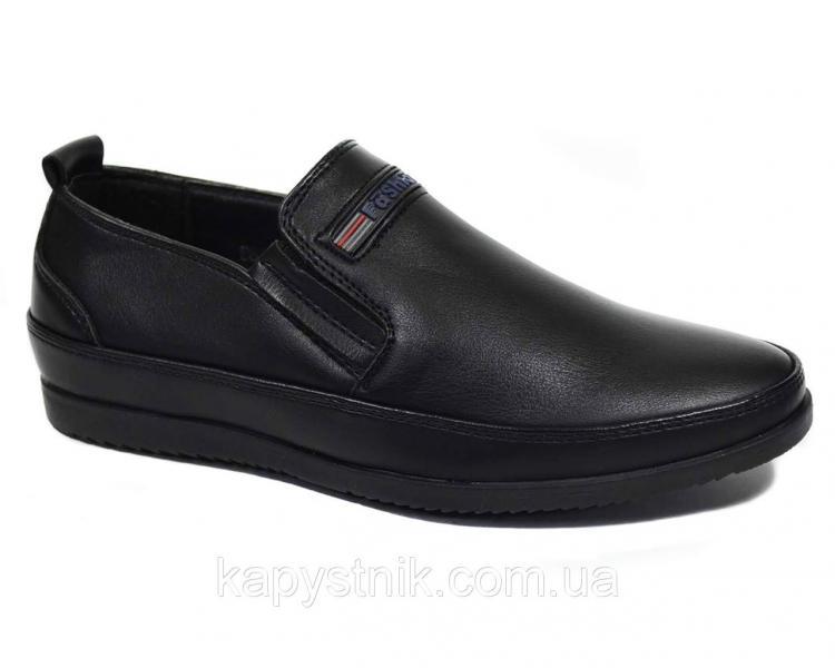 Туфли школьные для мальчика р.31-36 ТМ Kimboo арт.B85-2 black