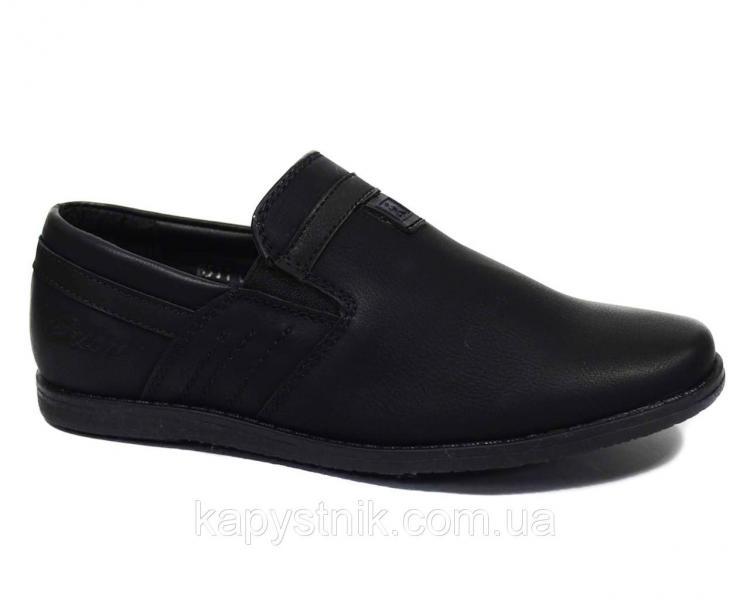 Туфли школьные для мальчика р.32-37 ТМ Kimboo арт.B511-61 black