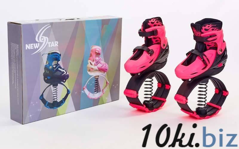 Ботинки на пружинах Фитнес джамперы Kangoo Jumps (PL, PVC, р-р 35-42, голубой, розовый, оранжевый, фиолетовый) Джамперы, пого стики на Электронном рынке Украины