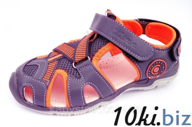 Босоножки спортивные для мальчика р. 26-31 ТМ Clibee, цена фото купить в Киеве. Раздел Летняя детская и подростковая обувь